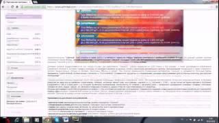 Зарубежные Сайты Автоматического Заработка | Admitad Реклама для сайта 1 программа