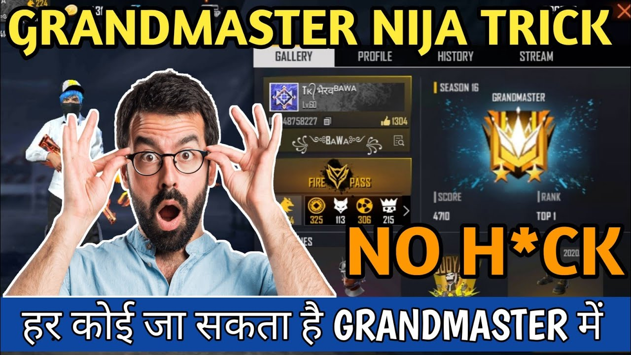 Free fire Grandmaster trick | How to reach Grandmaster Only 1 day | Free fire Grandmaster tips