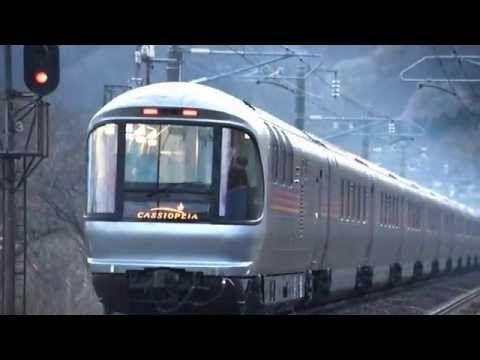 Ueno Station: Ultimo Viaje Del Tren Cassiopeia. De Tokyo a Hokkaido. Antropóloga En Japón.