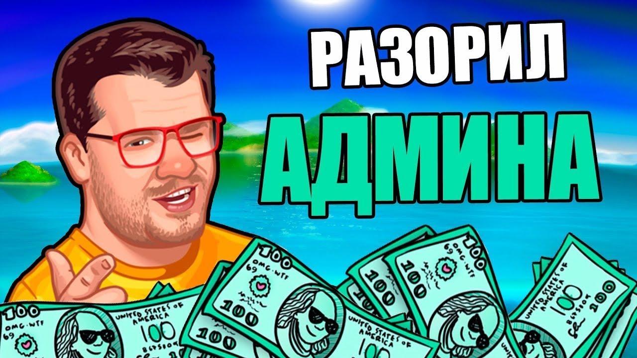 Онлайн казино с кредитом коды на онлайн казино 2020