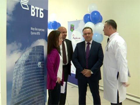 Благотворительная акция банка ВТБ в Вологодской областной детской больнице