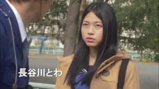 閑静な住宅街に住む大学生の松本杏子。ある夜,携帯電話が壊れた為,近く...