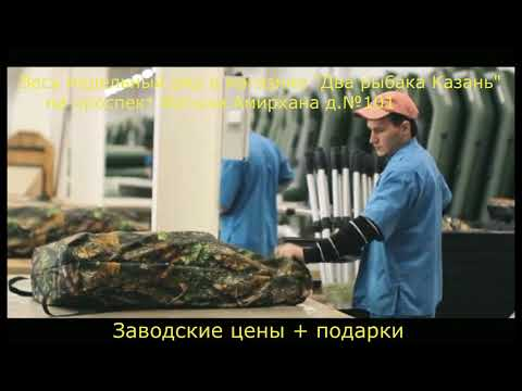 ООО Мастер Лодок