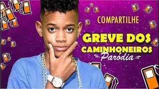 Baixar MC BRUNINHO - JOGO DO AMOR - GREVE DOS CAMINHONEIROS