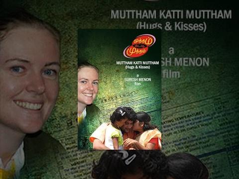 Muttham Katti Muttham - Short Film - Tamil