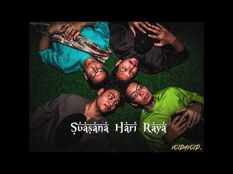 Suasana Hari Raya - Voidavoid (Audio)