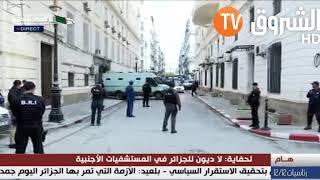وصول مركبات المساجين  سلال و  أويحي وباقي المتهمين الى محكمة سيدي امحمد..