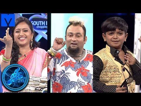Genes    24th December 2016 (Promo)   Anchor Lobo and Jabardasth kid Naresh