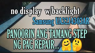 How to repair a no display w/ …