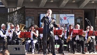 Песни военных лет. Песни победы (Андрей Кравченко и духовой оркестр)