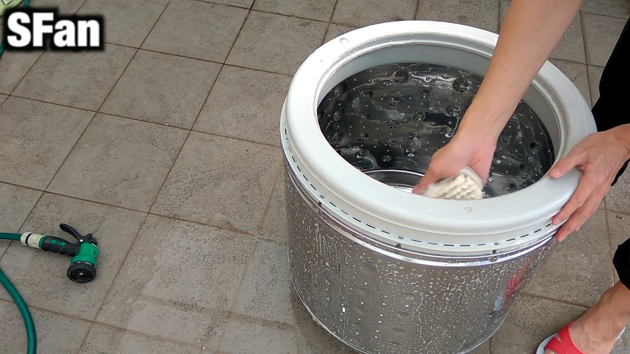 Lg洗衣機拆內桶清洗 - YouTube