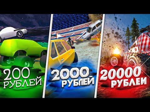 ЗАКАЗАЛ ИНТРО НА КАРБАТЛ ЗА 200, 2000 и 20.000 РУБЛЕЙ (feat. Buster, Dmitry Lixxx)