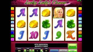 Как играть в игровой автомат  Лаки Леди Шарм (lucky ladys charm)- характеристики и правила(, 2016-02-22T17:49:14.000Z)