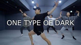 Ginger & The Ghost - One Type of Dark   DOHOON choreography   Prepix Dance Studio