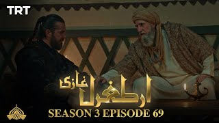 Ertugrul Ghazi Urdu | Episode 69| Season 3