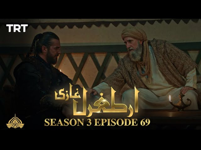 Ertugrul Ghazi Urdu | Episode 69| Season 3