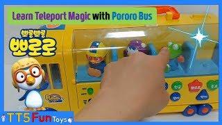 Pororo School Bus Toys Super Magic Showㅣ뽀로로 스쿨버스 마술놀이