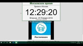 Схема заработка в интернете от 1000 рублей в день на ссылках!