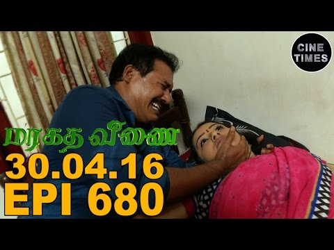 MARAGATHA VEENAI SUN TV EPISODE 680 30/04/2016