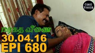 Marakatha Veenai 30.04.2016 Sun TV Serial