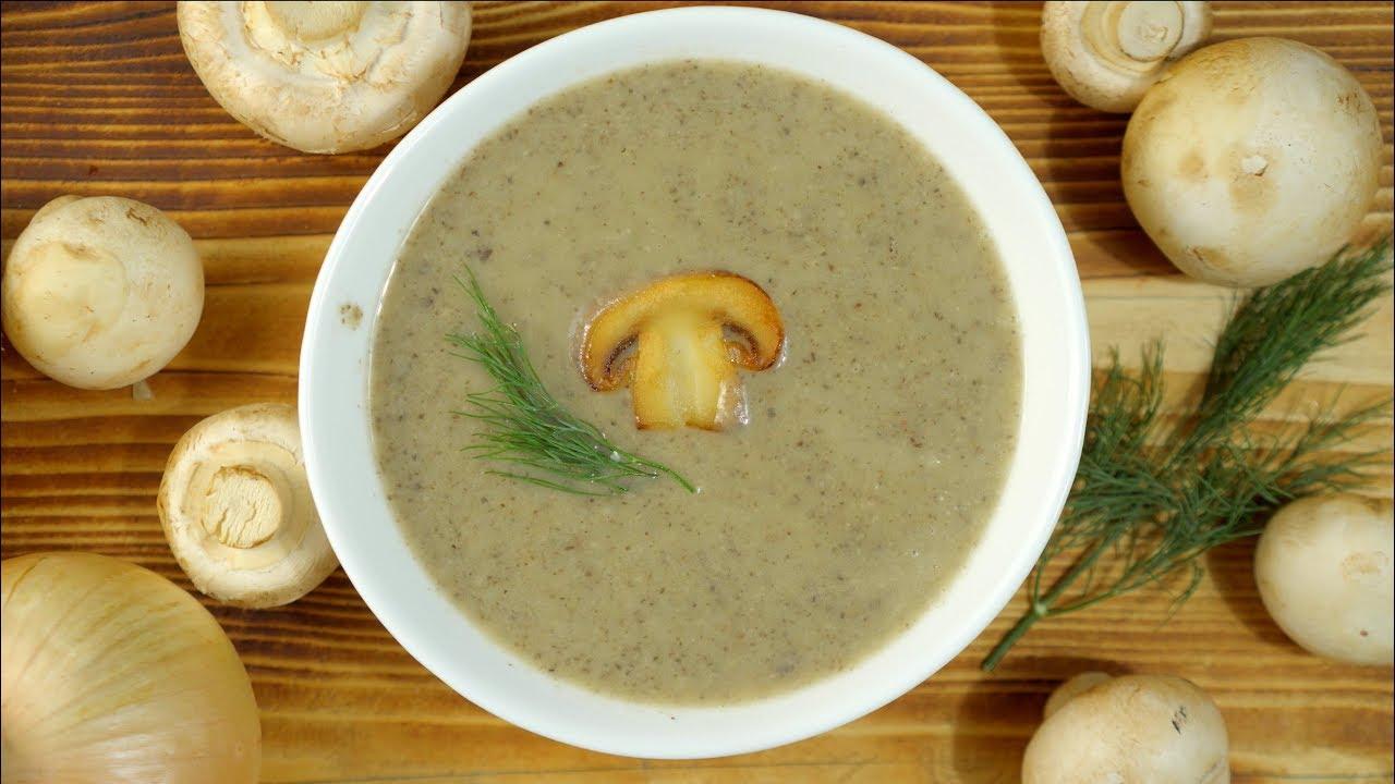 Грибной крем-суп НЕ за 1 минуту