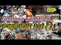 Electronic & Electrical कबाड़ बाजार Part - 2  !!  Electronic Market Delhi !!