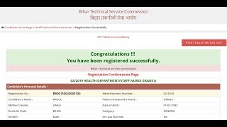 BTSC Bihar Staff Nurse & Tutor Online Form 2019 फॉर्म कैसे भरे ? हिंदी में | Letest Govt Jobs |
