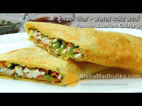 Moong Dal Chilla with stuffing | पनीर भरवां मूंगदाल चीला । Moong dal Cheela