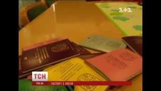 Финский паспорт стал хитом Интернета