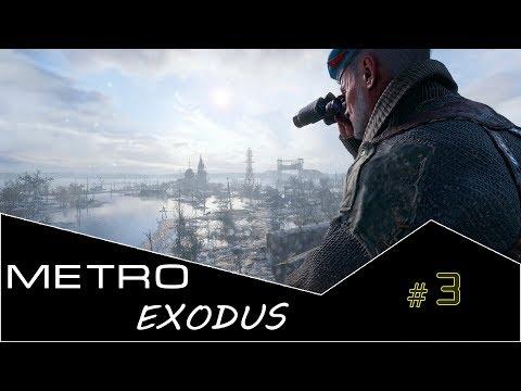 Metro: Exodus - МОСТ (Водный МИР - часть 2) #3