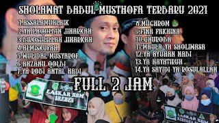 Download Mp3 sholawat terbaru Babul Musthofa 2021 Full 2 jam