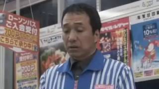 映画 銀のエンゼル 予告 主なキャスト 小日向文 佐藤めぐみ 山口もえ 浅...