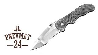 Ніж Boker 01BO145 Manaro Bullseye Grip (Огляд, розпакування)
