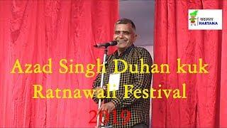 Azad Singh Duhan kuk Ratnawali Festival 2019