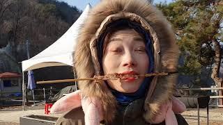 양평 수미마을 빙어축제 다녀왔어요. 주말 나들이 가족여…