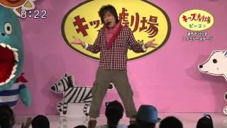 高橋秀幸 - Go ahead!
