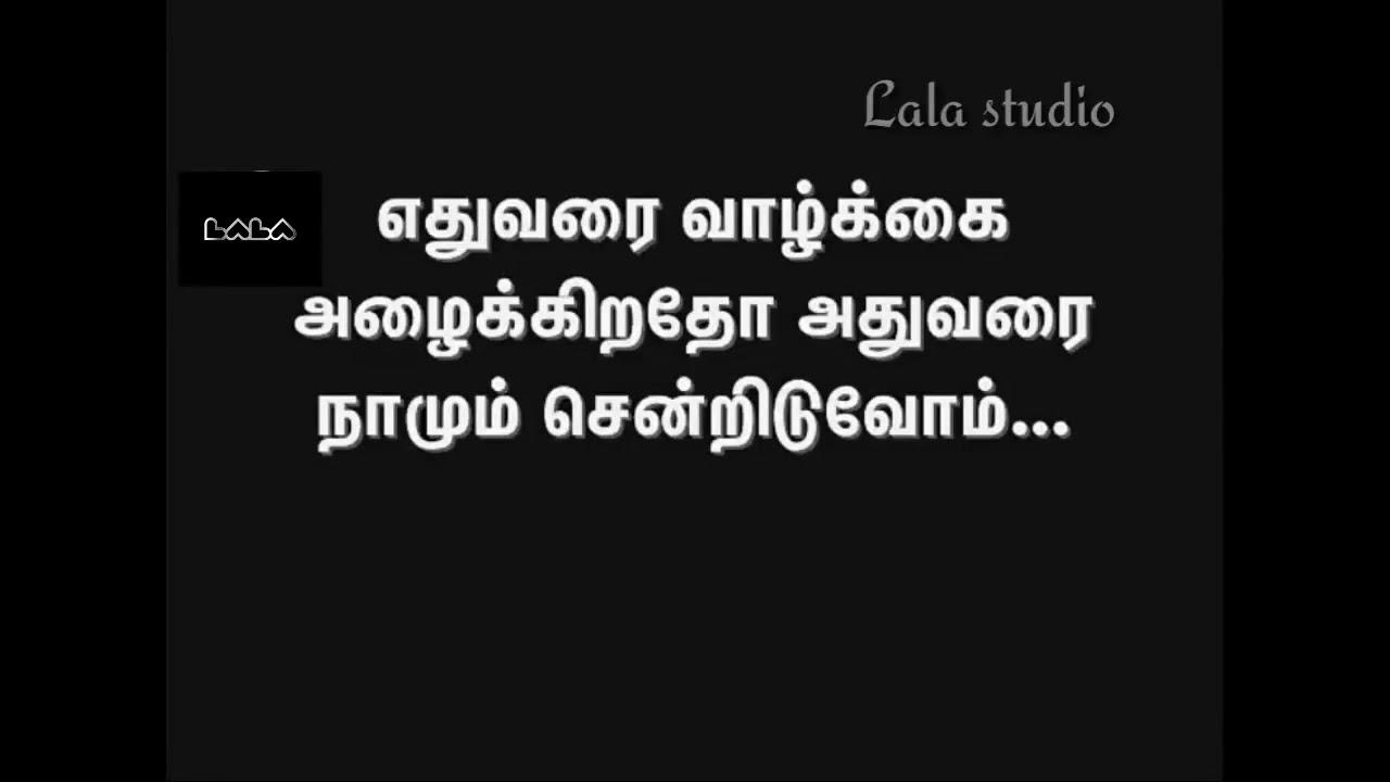 Life Tamil Whatsapp Status Youtube