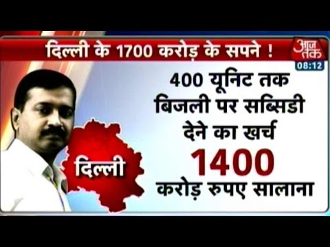 Free Water, Cheaper Electricity to Cost Rs 1,700 Cr for Delhi Govt