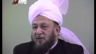 Urdu Khutba Juma on December 5, 1986 by Hazrat Mirza Tahir Ahmad