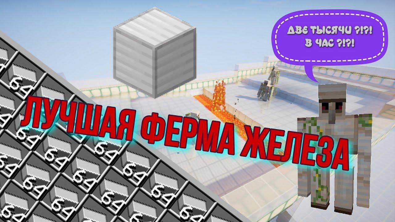 майнкрафт 1 16 3 apk