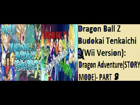 """Dragon Ball Z BT2(Wii)