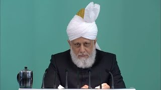 English Translation: Friday Sermon March 25, 2016 - Islam Ahmadiyya