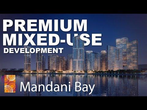 Mandani Bay Cebu Condo: Premium Mixed-Use Development in Mandaue (2017)