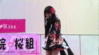 Jewel Kissメンバー松原萌香ソロ「胡桃とダイアローグ」 (AKB48のカバー) 2011年9月18日 函館 五稜郭タワーアトリウム Jewel Kiss 北斗夢学院桜組 合同ライブ にて.