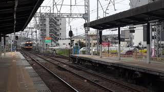 近鉄12200系N54編成+22000系AS04編成大阪難波行き特急 五位堂駅通過