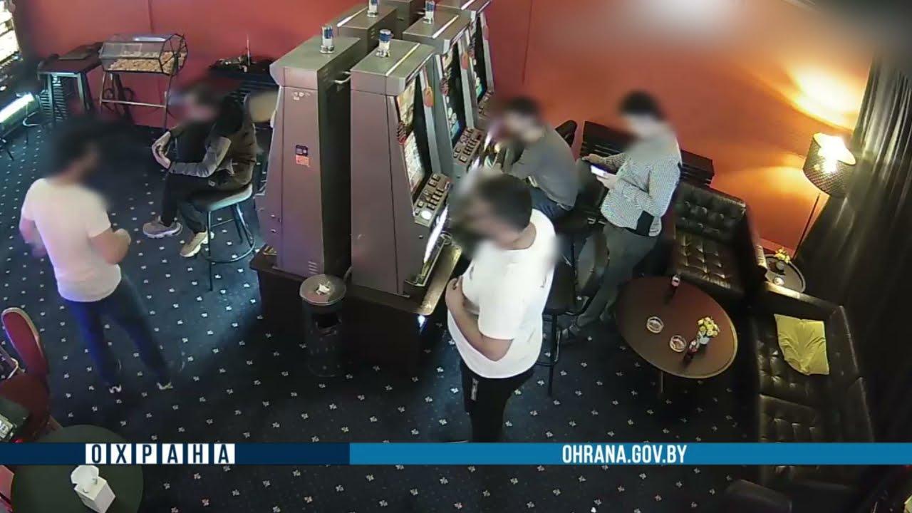 Охрана в игровые автоматы демо игровые автоматы манки i