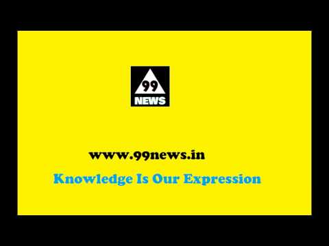 99 News - Knowledge Is Our Expression