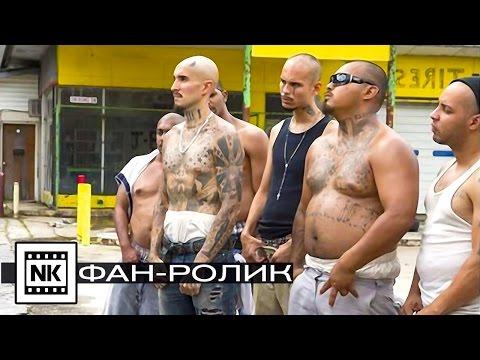 Три девятки 2016 [ Русский трейлер ] Фан-ролик Николая Курбатова
