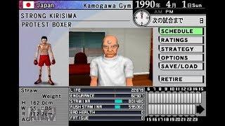 ボクサーになる夢を叶えるべく…鴨川ジムに入門ッッッ! 病的な細さのス...