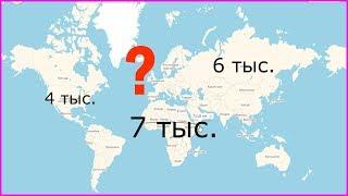 Неправильные КАРТЫ Земли. Африка больше России? Искажение Географических КАРТ - Google и Yandex